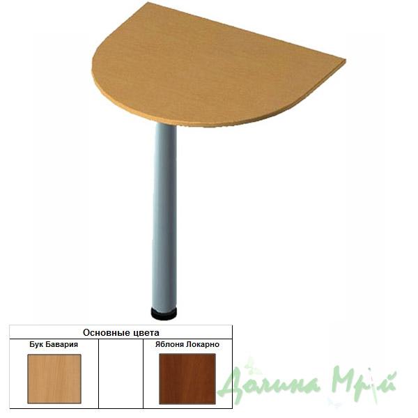 Стол приставной бю 206 с опорой фр601 - приставные элементы,.