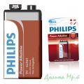 Элемент питания (КРОНА) Philips Powerlife 9V (6LR61P1B), 1 на блистере